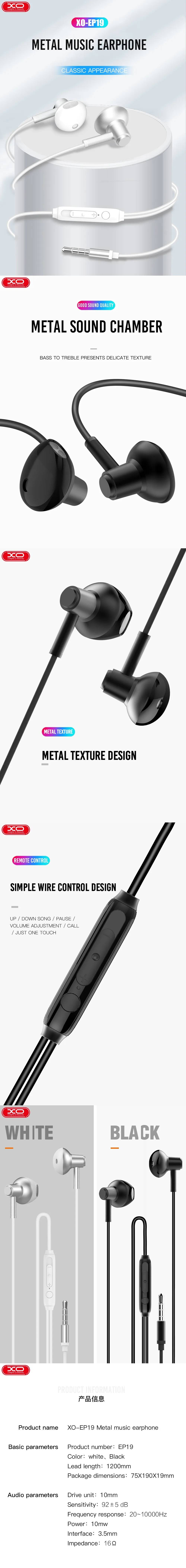 XO Wired earphones EP19 jack 3,5mm black
