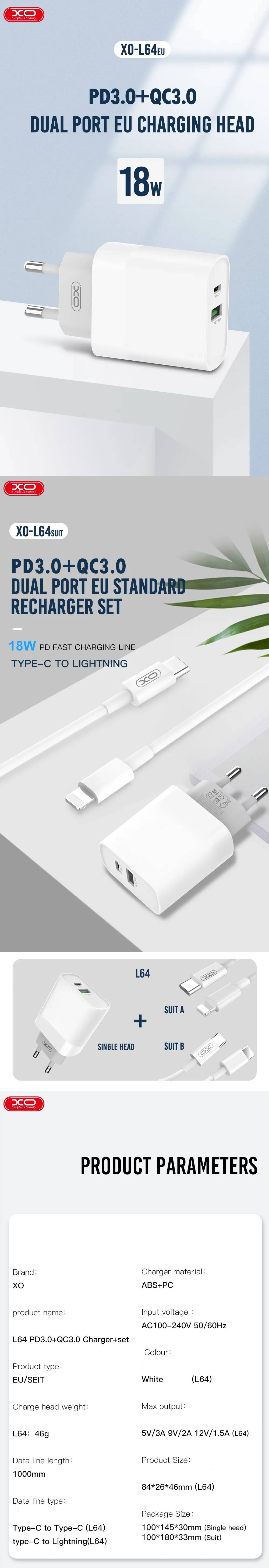 XO Wall charger L64 plus cable type-C - 8-pin white 2USB QC3.0/ PD USB-C