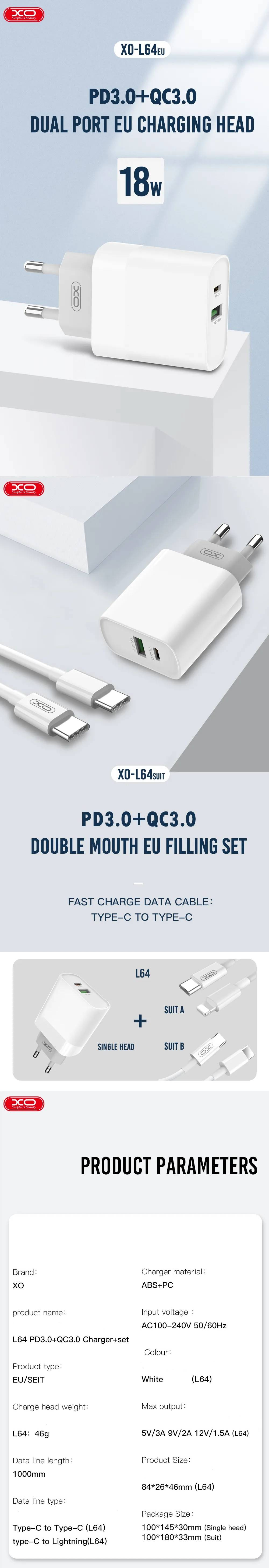 XO Wall charger L64 plus cable type-C - type-C white 2USB QC3.0/ PD USB-C